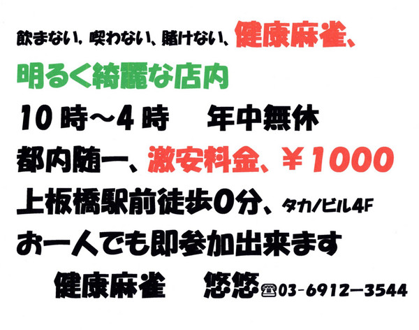Img20180404_14260534_4