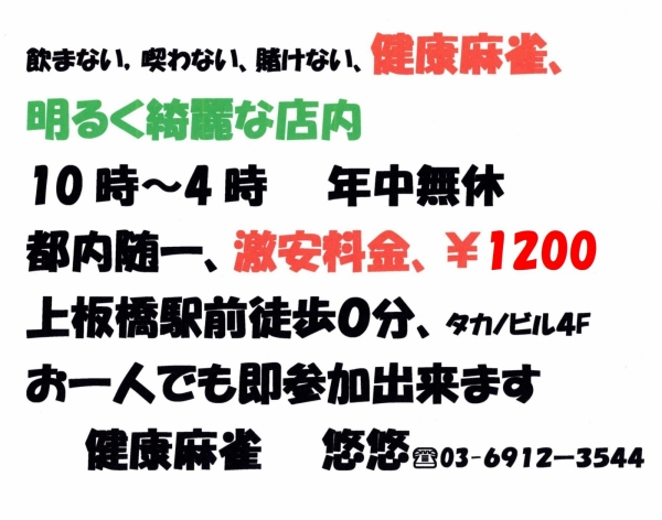 Img20200224